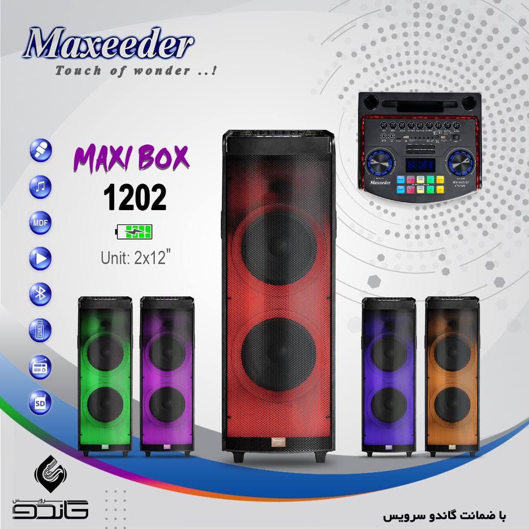 اسپیکر دیجی مکسیدر مدل 1202 MAXI BOX