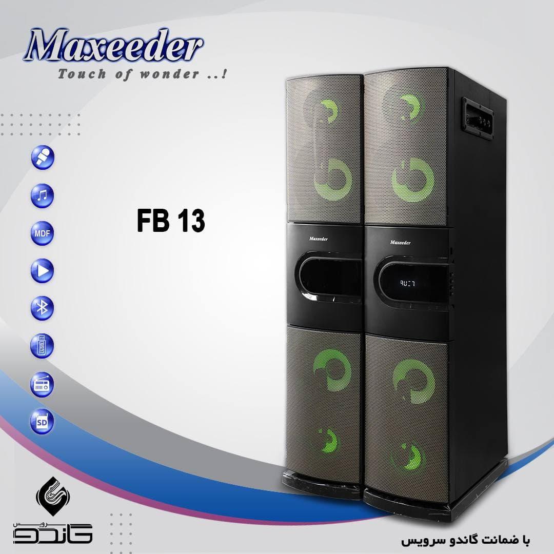 اسپیکر مکسیدر،سری اقتصادی مدل FB13